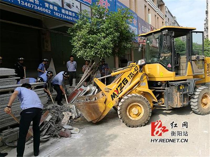 衡南快速整治建材市场环保问题 37家石材经营店停业整改
