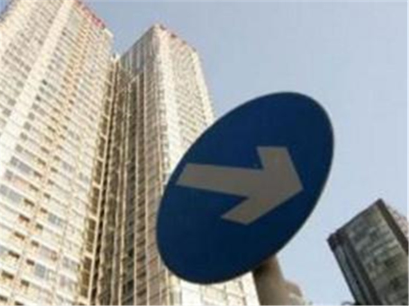 楼市降到冰点 房价暴跌20% 业主降价抛售房产