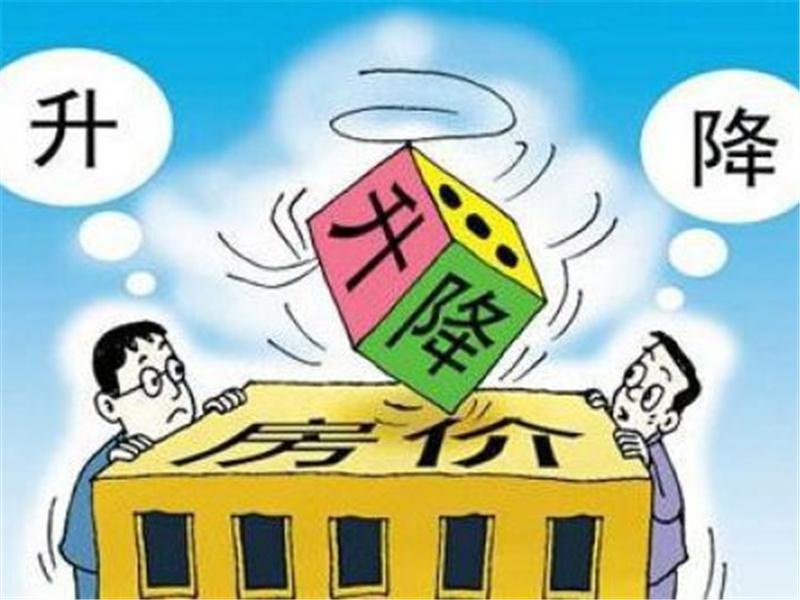 <b>中国楼市降温?看看全国房产市场现状就知道了</b>