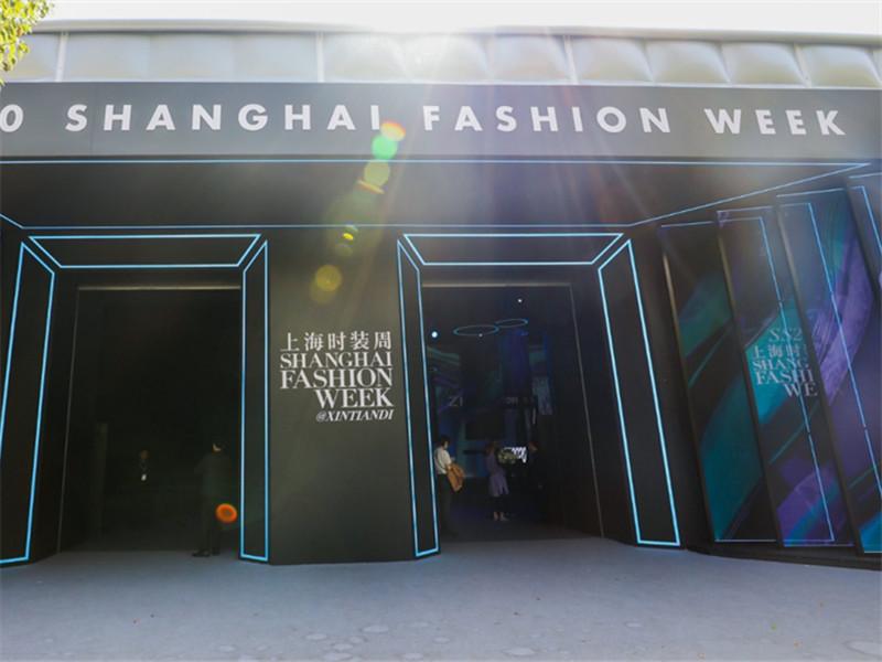 时尚x家居�@2020春夏上海时装周开幕,全友携先锋设计亮相