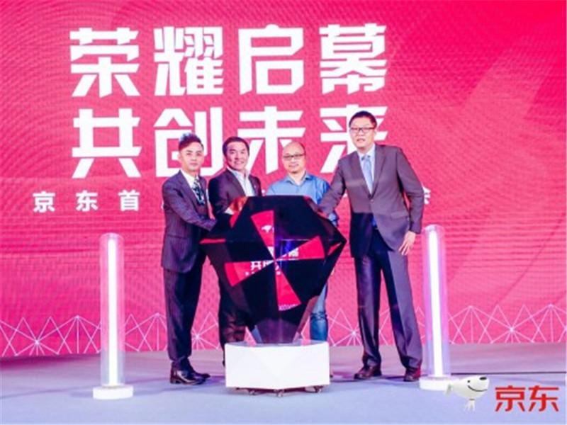 """地产未来 从""""京""""开始 【融合5G科技 智慧于一体的产业革命】"""