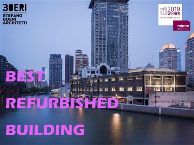 博埃里建筑衍庆里项目获得MIPIM ASIA最佳翻新建筑大奖