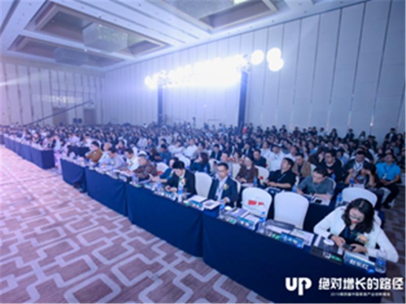 <b>第四届中国家居产业创新峰会 解码产业增长新路径</b>