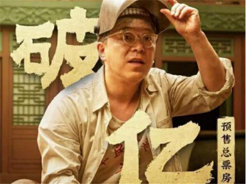 《我和我的祖国》电影上映 华侨城北方集团观影会燃情来袭