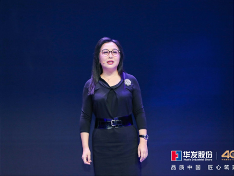 华发股份品牌焕新:品质中国,匠心筑家