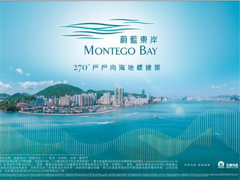 如何做到户户看海?五矿地产首次披露香港豪宅项目设计理念