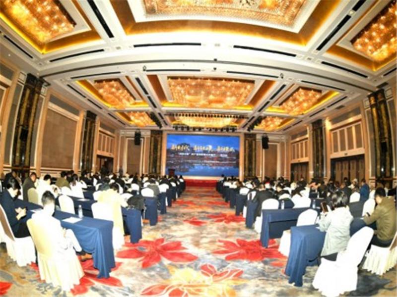 成都大事件!巅峰地产营销峰会,鸿鹄中国新模式引追捧!