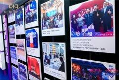 2020中国房产风云榜携手万千房产人,逆势昂扬制胜未来