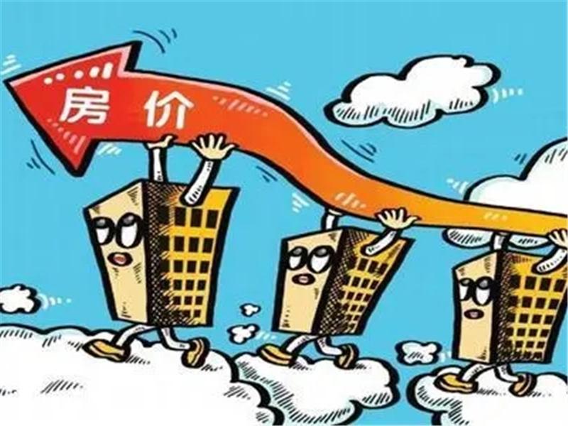 兰房链:超9万亿,增长10.8%!房地产这一关键数据公布了!