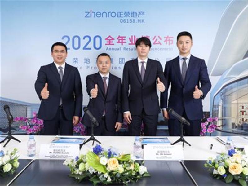 """正荣地产2021年目标销售1500亿元,预计2022年""""三道红线""""全部达标"""
