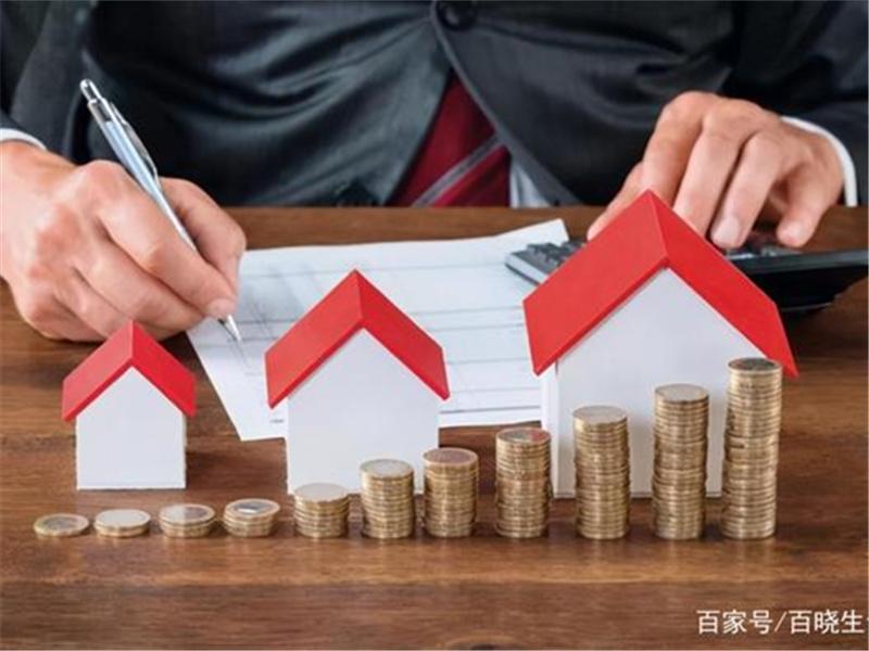 房地产税即将来临,对市场有什么影响?
