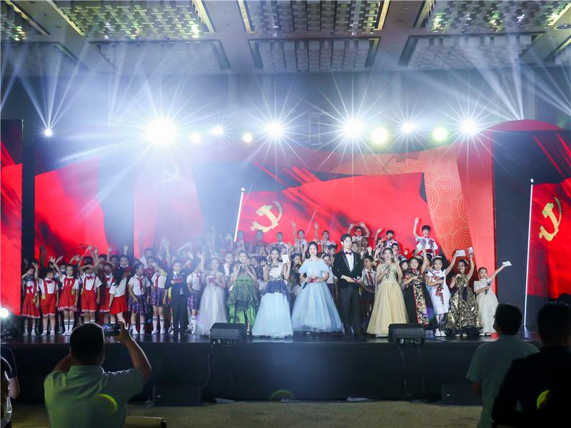 党旗增辉红旗闪耀,金茂物业以童真之声致敬伟大时代
